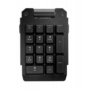 ASUS Republic of Gamers Claymore Bond RGB Detachable Keypad - Cherry